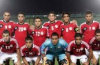 Egypt U20 2013