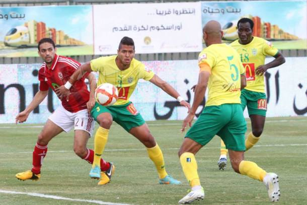 Poor Ahly vs Gouna