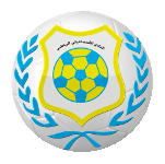 Ismaily Ball