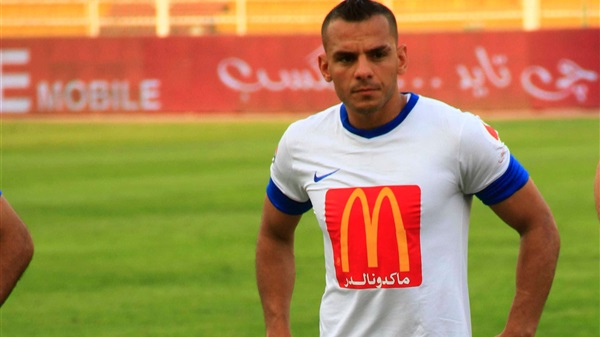 Khaled Kamar - El-Shorta