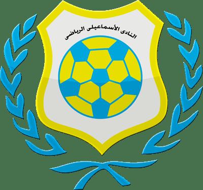 El-Ismaily-Club-Logo
