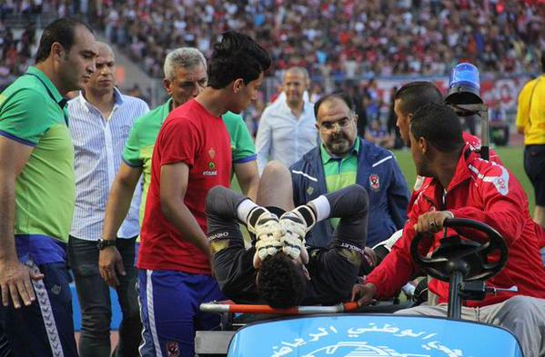 Sherif Ekramy Injury