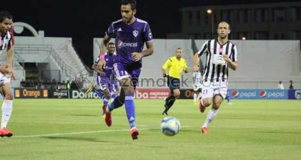 Zamalek official website