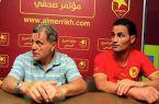 Photo: Al Merreikh official Facebook page