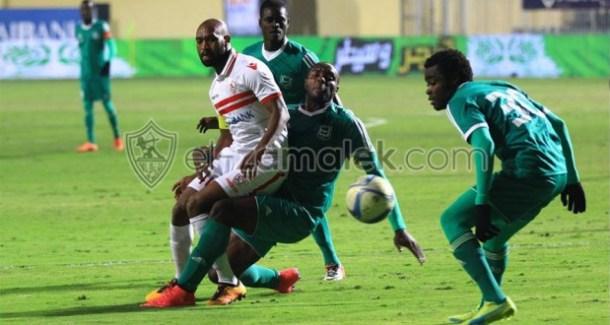 Photo: Zamalek official website