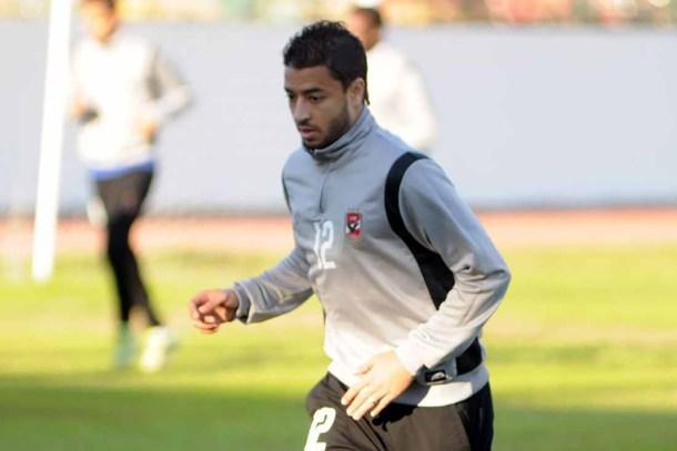 Bassem Ali