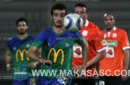 Photo: Misr El-Maqassa SC