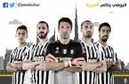 Photo: @Juventusfcar
