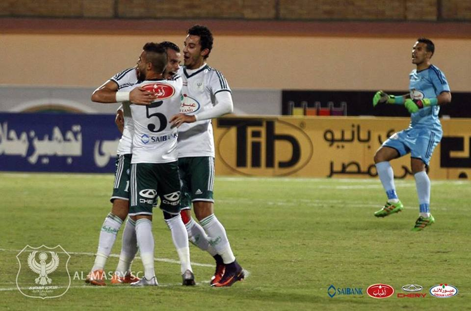 CAF Confed Cup: FC Ifeanyiubah pip Al Masry 1-0