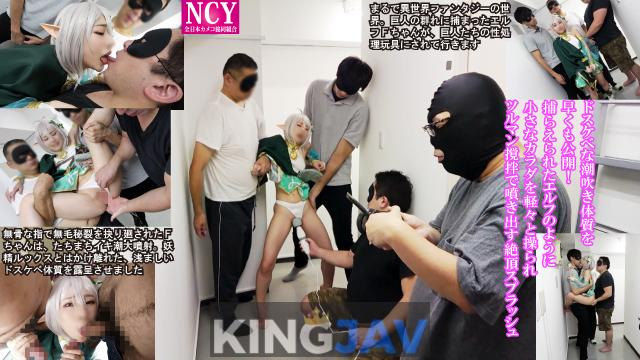 NCY-092-Princess Connect Cosplay Sex-092 1