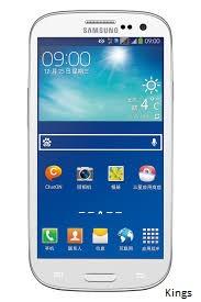 Samsung GT-I9300T Firmware