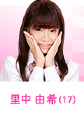 btn_yuki