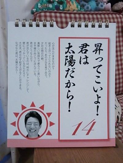 http://softtennis-hakodate.sblo.jp/より