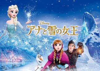 アナと雪の女王の歌詞は?May J版や英訳版や各国の対訳もチェック!