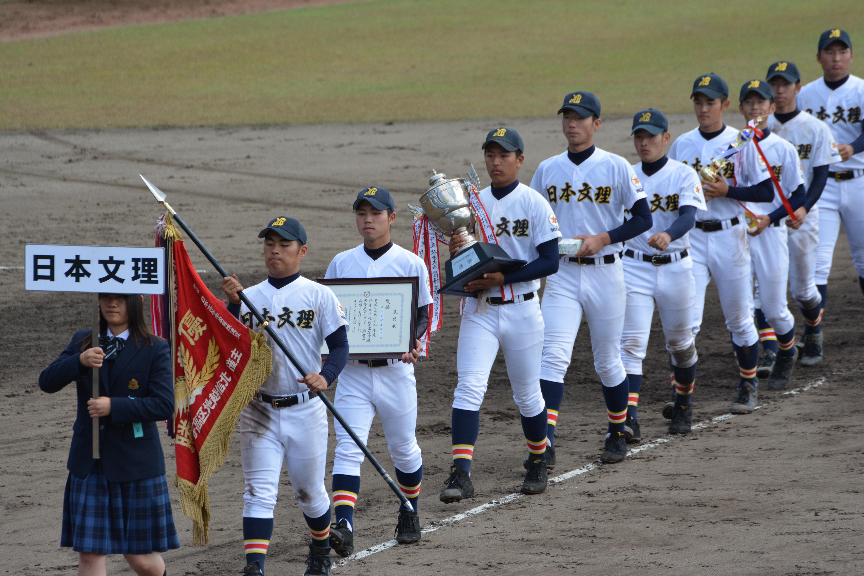 日本文理高校野球部OB会・後援会