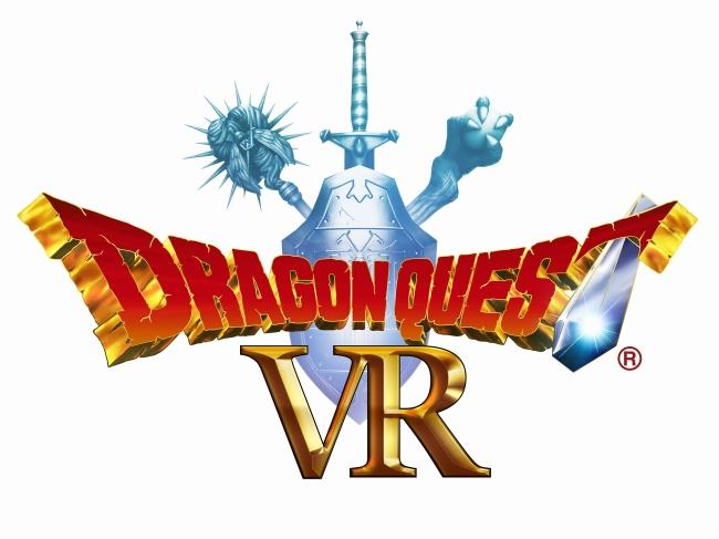 ドラゴンクエストVRの発売日や予約開始はいつ?最新情報をチェック!