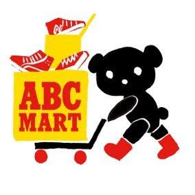 ABCマートのブラックフライデー2018!店舗の期間やチラシを調査!