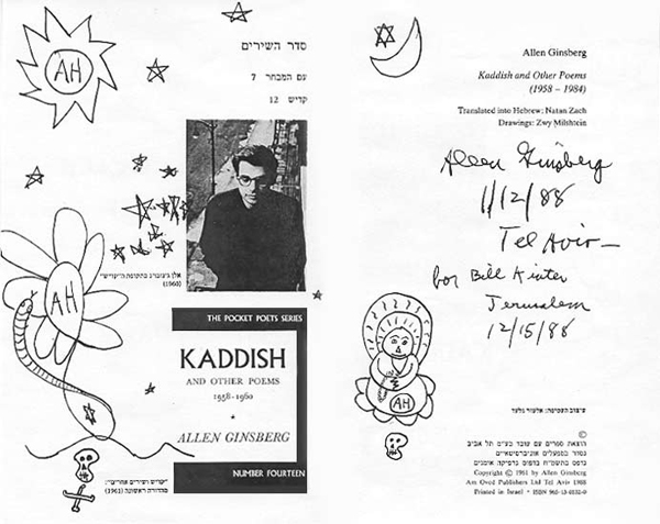 Allen Ginsberg's doodles from Kaddish - Kinney Brothers Publishing