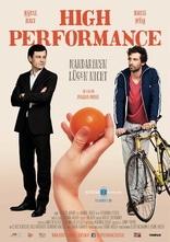 High Performance - Mandarinen lügen