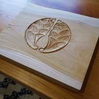 木彫り家紋