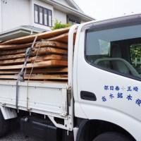 天然木無垢板