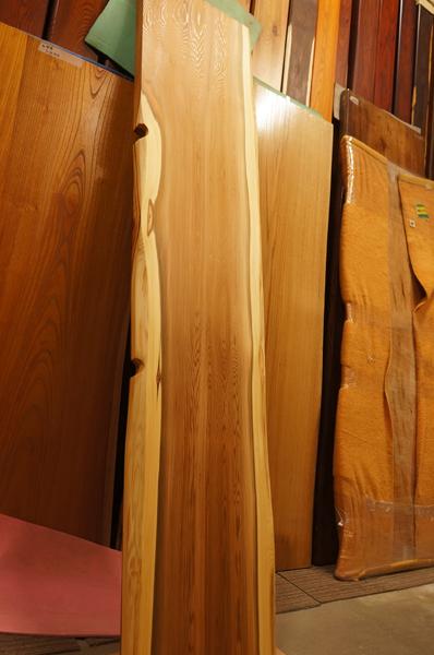 天然木一枚板机