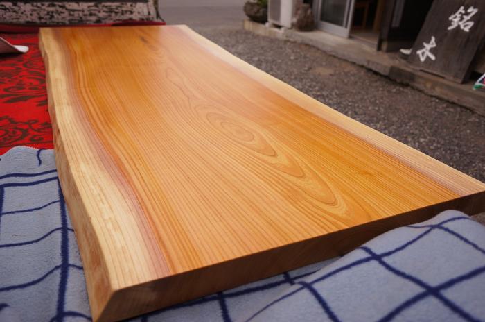ケヤキ一枚板ダイニングテーブル