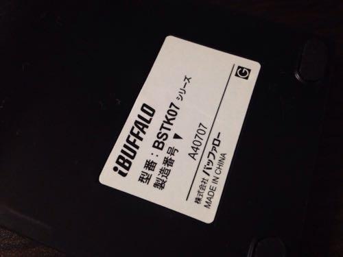 BUFFALOのテンキーボードの裏