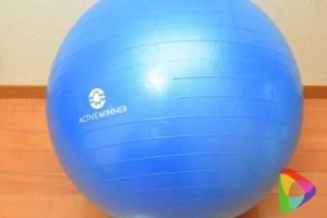 バランスボール65cm