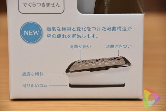 和田商店プロおろしV