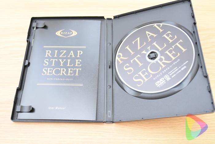 ライザップスタイルシークレット(DVD)