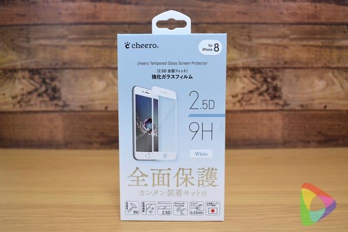 iPhone8ガラスフィルムCHE-808-WH