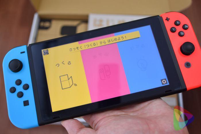 Nintendo Labo (ニンテンドー ラボ) Toy-Con : Robot Kit - Switch