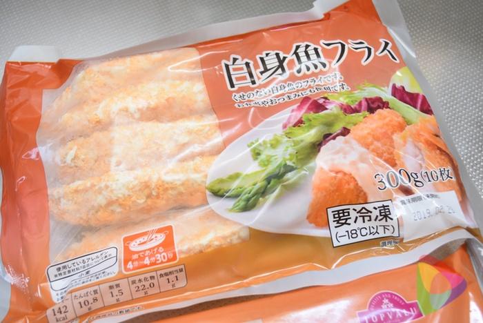 イオン白味魚のフライ