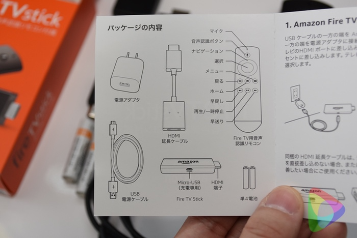 Fire TV Stick (New モデル)