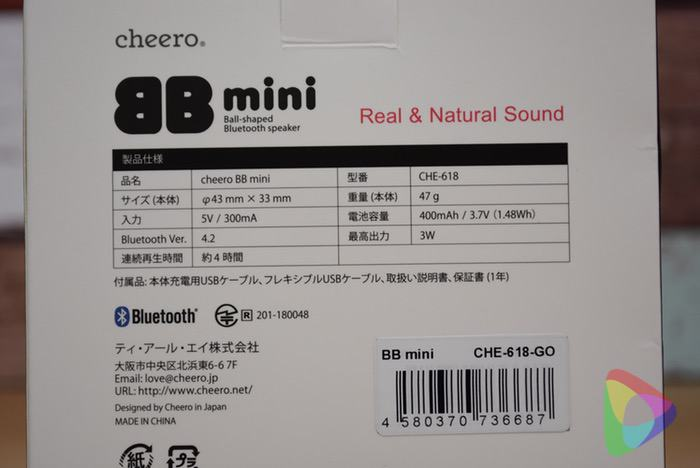 cheero BB mini Bluetoothスピーカーゴールド