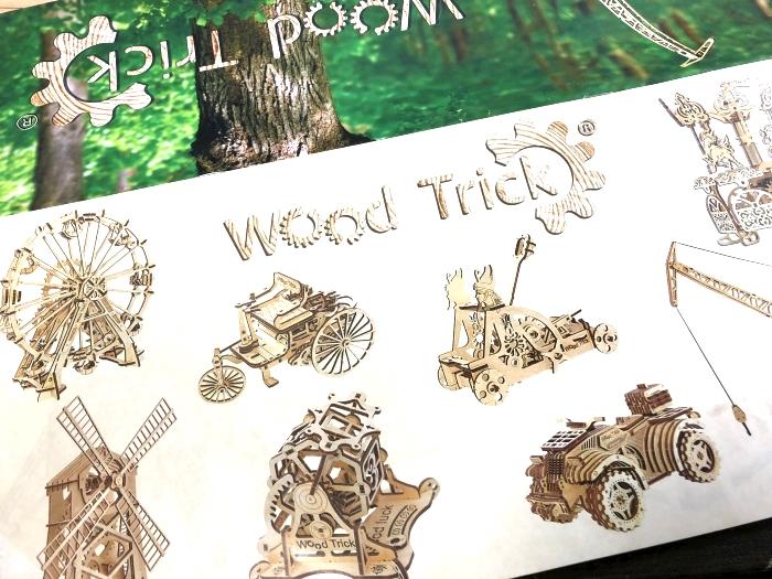 Wood trickシリーズ