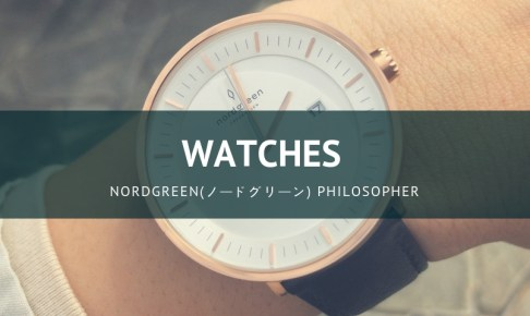Nordgreen(ノードグリーン)のPhilosopher