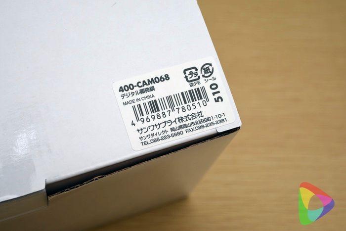 マイクロスコープ「400-CAM068」のケース