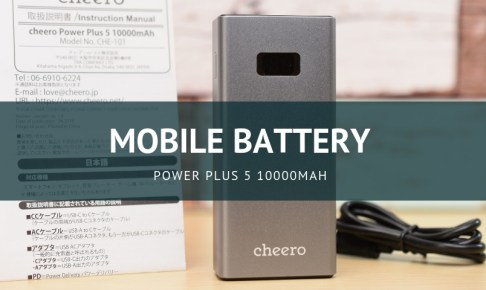 cheero Power Plus 5