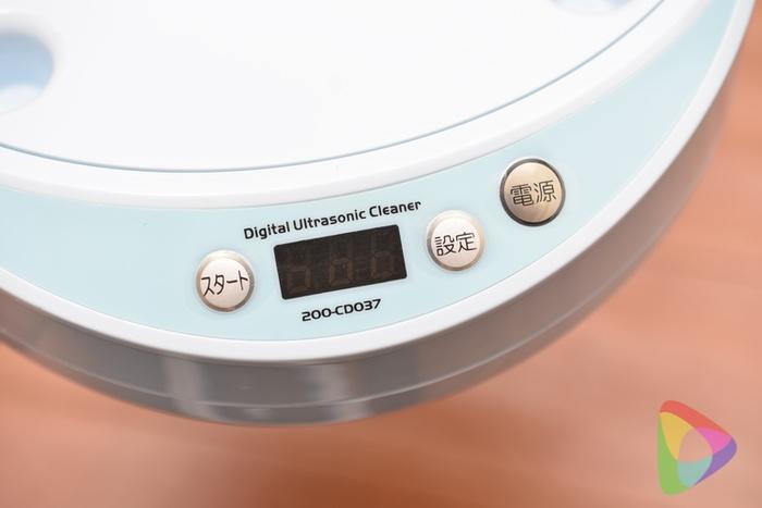 超音波洗浄機200-CD037