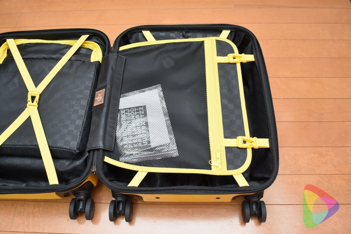 LUSHBERRYのスーツケースの収納性能
