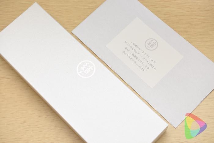 結-yui- ギフトカード