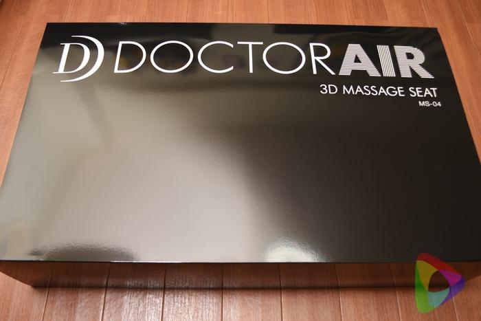 ドクターエア 3Dマッサージシート「MS-04」