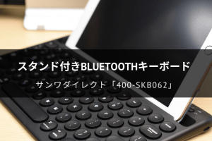 400-SKB062