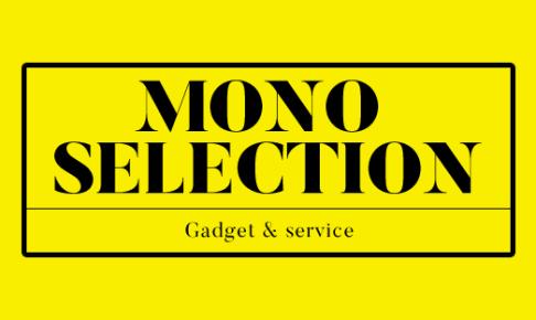 MONO SELECTION