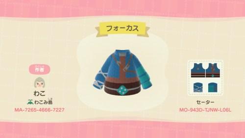 【あつ森】マイデザイン:フォートナイト「フォーカス」の服