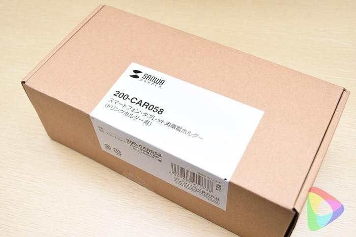 タブレット車用ホルダー200-CAR058