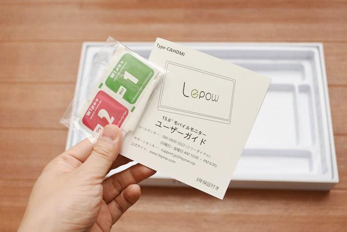 Lepow モバイルモニター モバイルディスプレイ 15.6インチ