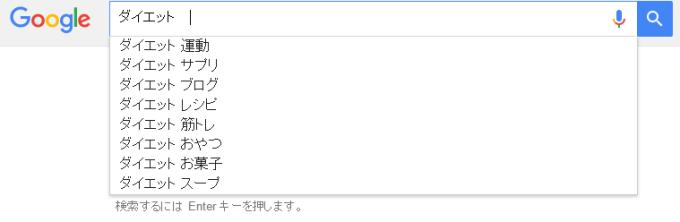 GoogleのAND検索コマンド